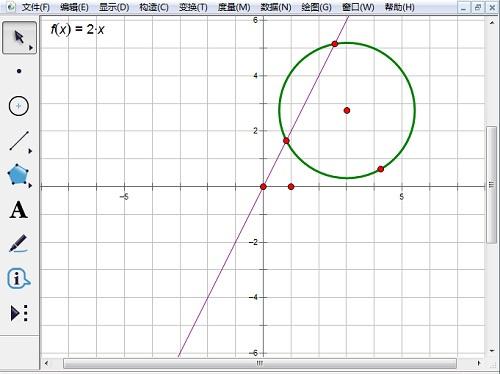 几何画板构造直线与圆的交点方法