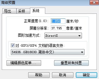 c60d32a8bcf14af58010b500c9729d2a.jpg