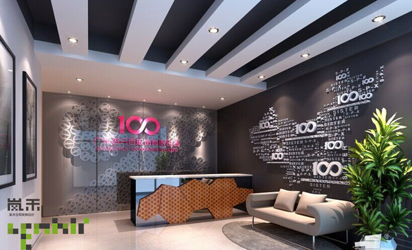 杭州服饰公司办公室装修设计案例