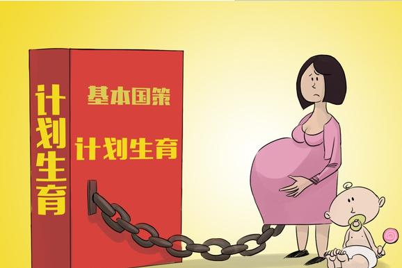 一个国家人口众多的利与弊_怀孕一个月图片