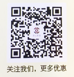"""深圳有家最""""土""""潮人聚点 - 詹晟 - 詹晟的博客"""