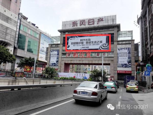 广州市荔湾区户外广告大牌