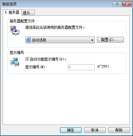 Xmanager 3 activation code