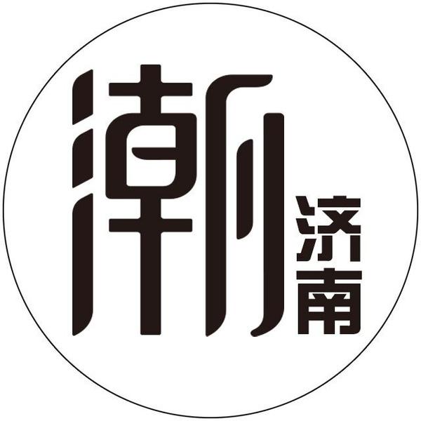 济南标志建筑矢量图