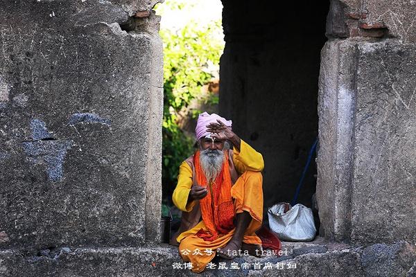 性,是印度人的修行法门?(印度47) - 老鼠皇帝首席村妇 - 心底有路,大爱无疆