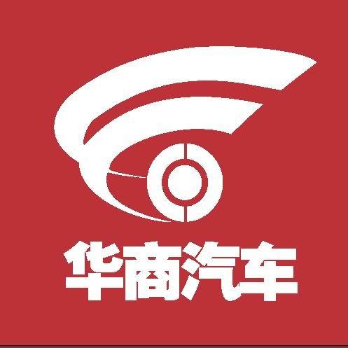 汽车赞助logo展示