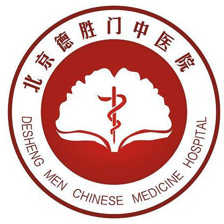 北京德胜门中医院儿科的自媒体展示页