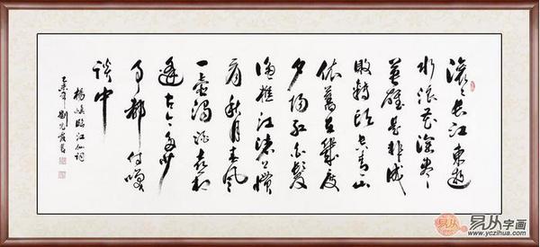 三国演义主题曲谱-三国演义主题曲《临江仙·滚滚长江东逝水》国家一级美术师刘光霞作