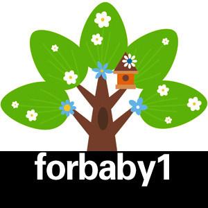 可爱树苗logo