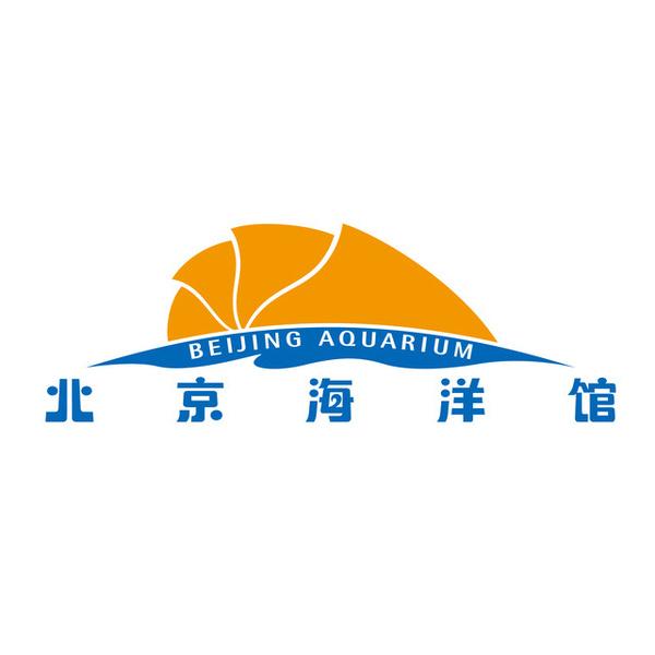 海洋馆 logo矢量素材